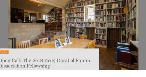 Darat al Funun Dissertation Fellowship