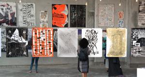 Mophradat's Arts Fellowship Program