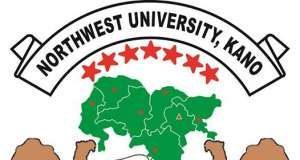 NWU Cut Off Mark