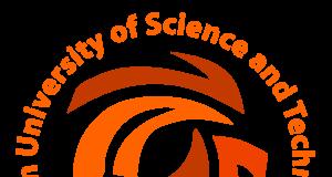 African University of Science & Technology (AUST) Recruitment 2020
