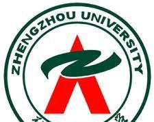 Zhengzhou University President Scholarships