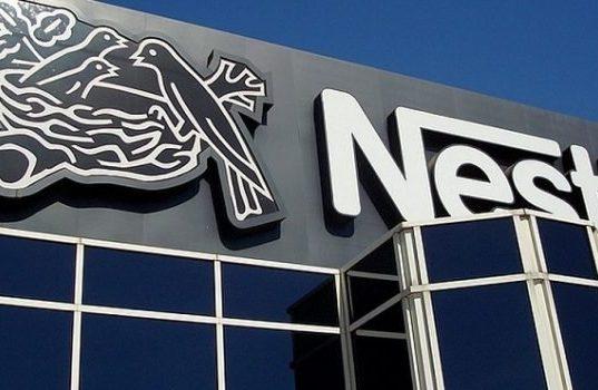 Nestle Nigeria Technical Training Programme