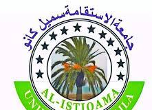 Al-Istiqama University Sumaila (AUSU) Admission List 2020/2021